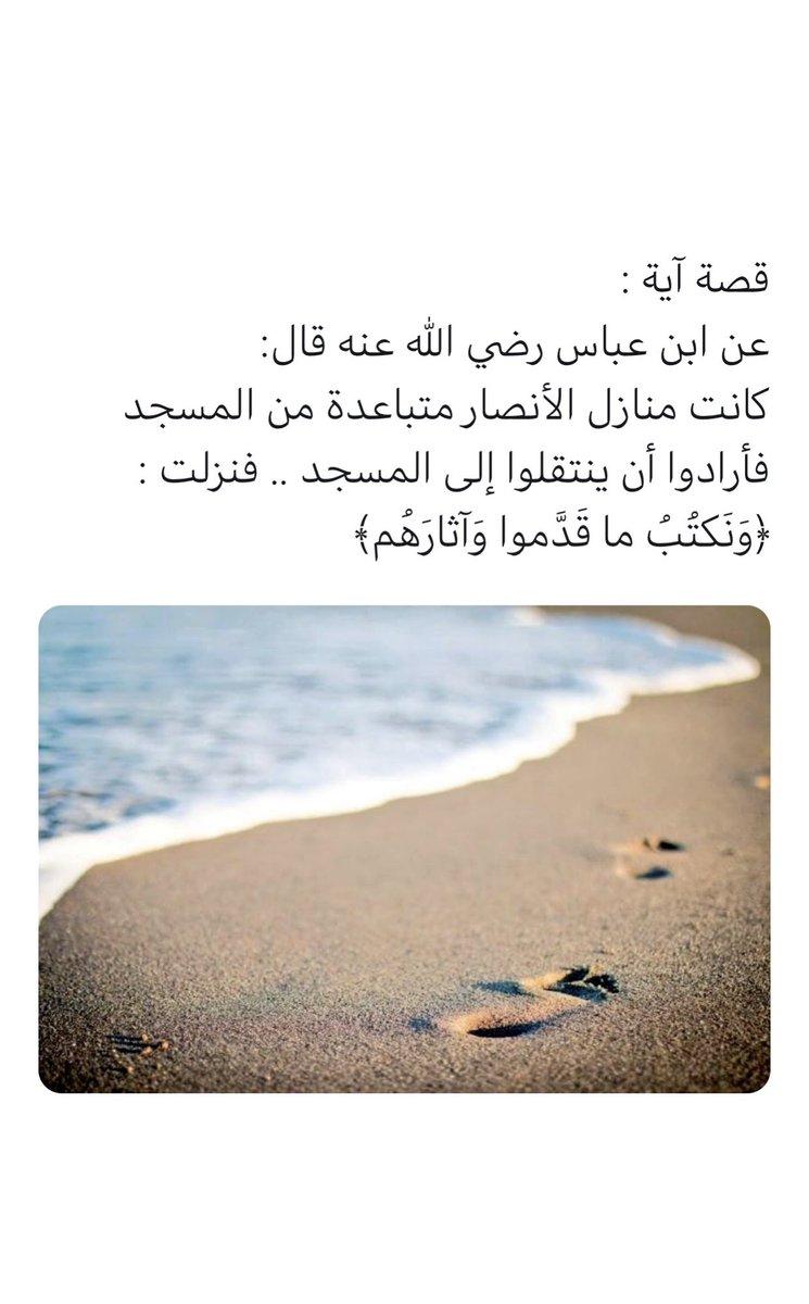 #قصة_آية