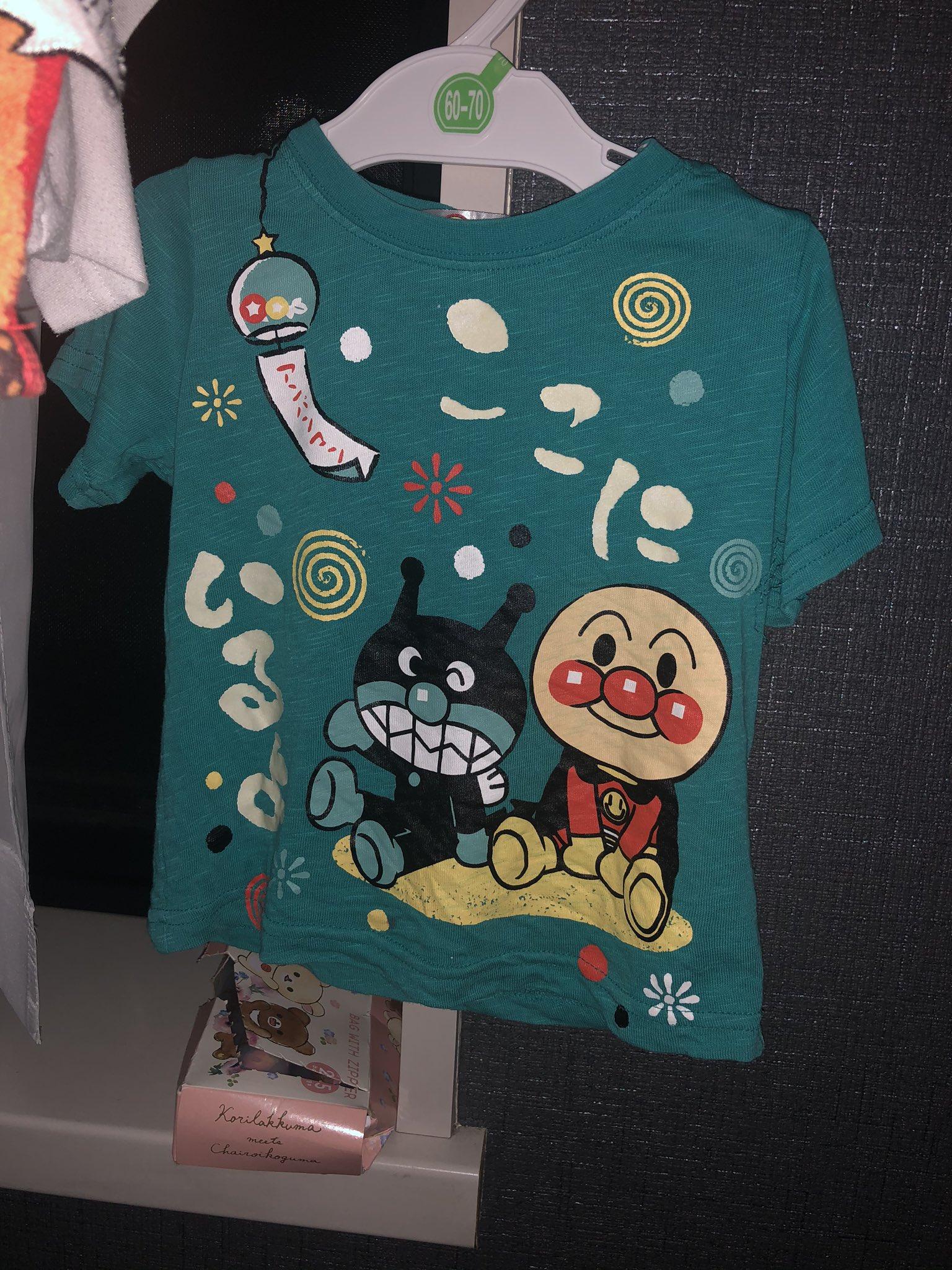 怖い子供服02
