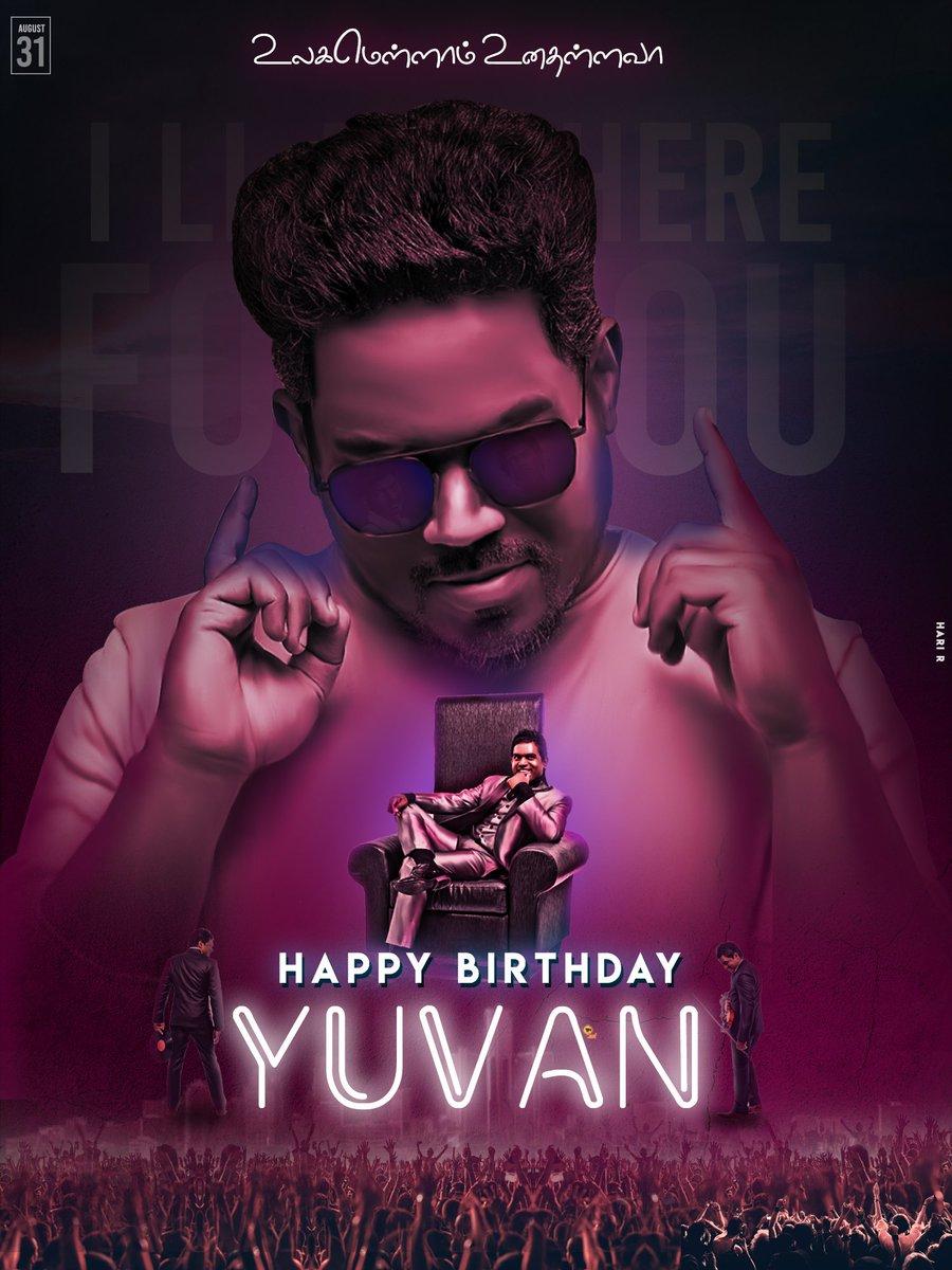 Here is the special poster design for yuvan's birthday ❤️👑 #kingofbgm Advance Happy birthday king @thisisysr 🖤🔥 Design by @Harirsudhan 💯 #yuvan #youngmaestro #Maestro #HBDYuvan #yuvanbirthdaycdp #YuvanShankarRaja #YuvanBirthday #Yuvanians #YuvanBdayPoster #u1 https://t.co/qxSZtFPlJU