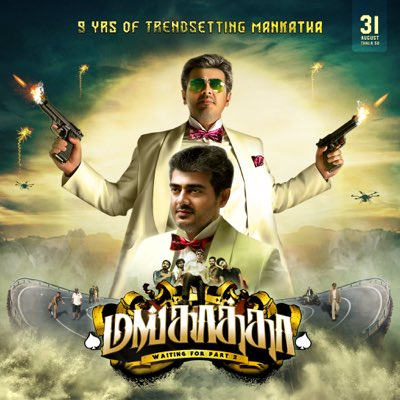 Thanks for the love!! 🙏🏽#9YearsofMankatha #NewProfilePic https://t.co/AeAl3d48sv