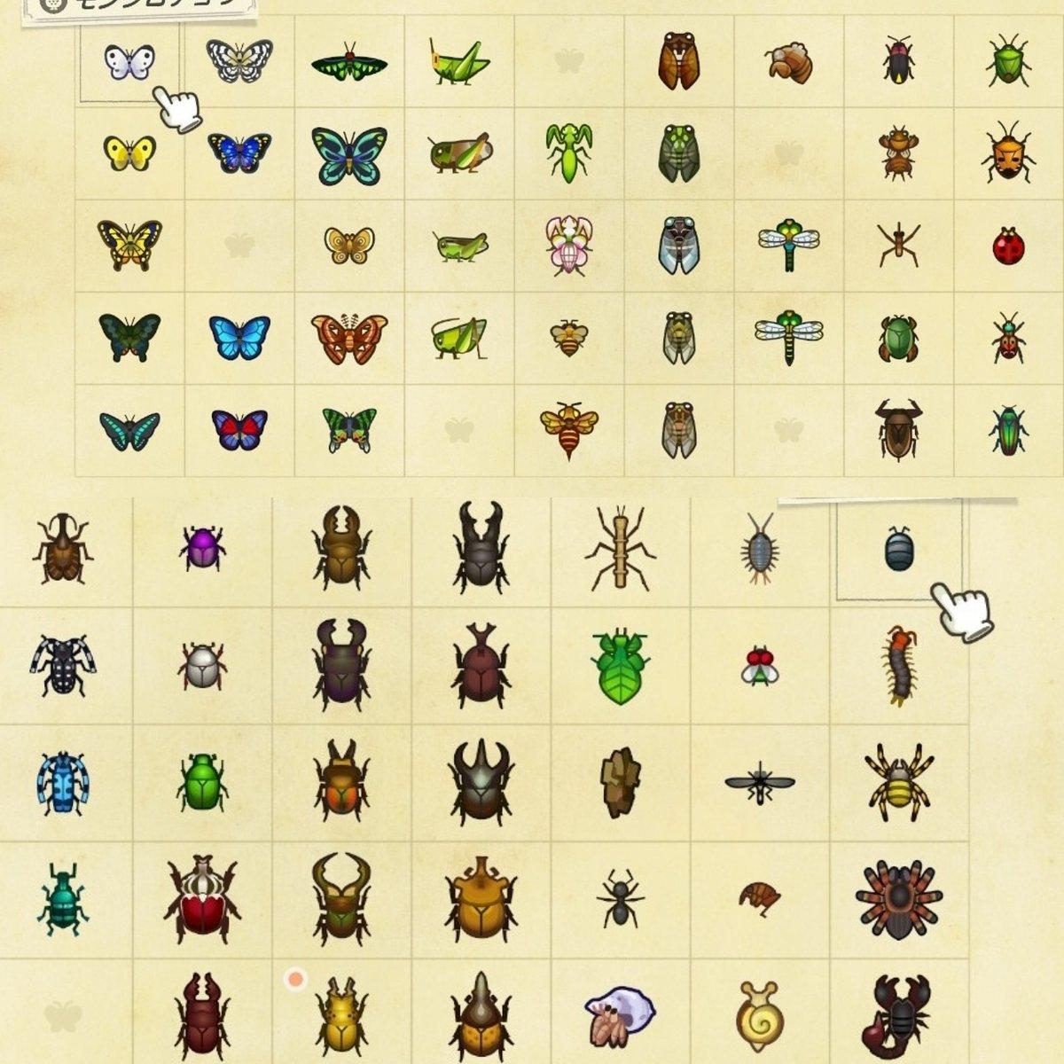 あつ 森 虫 図鑑 【あつまれどうぶつの森】<全種完成>虫の生息場所と出現時期一覧|...