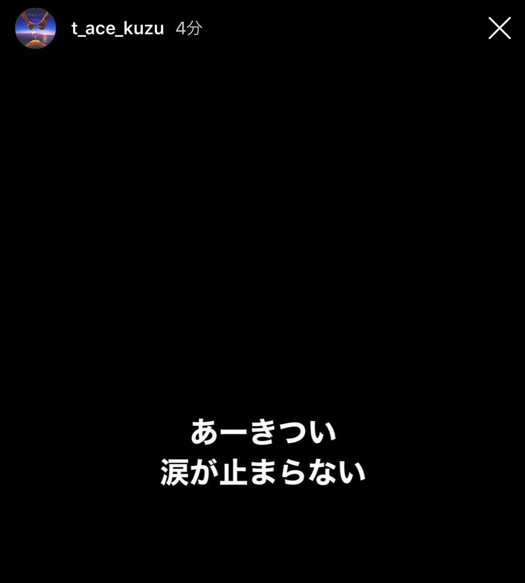 画像 里 吉松 弥 吉松弥里(みさと)Facebook顔画像「性的欲求を満たされなかった」福岡百道
