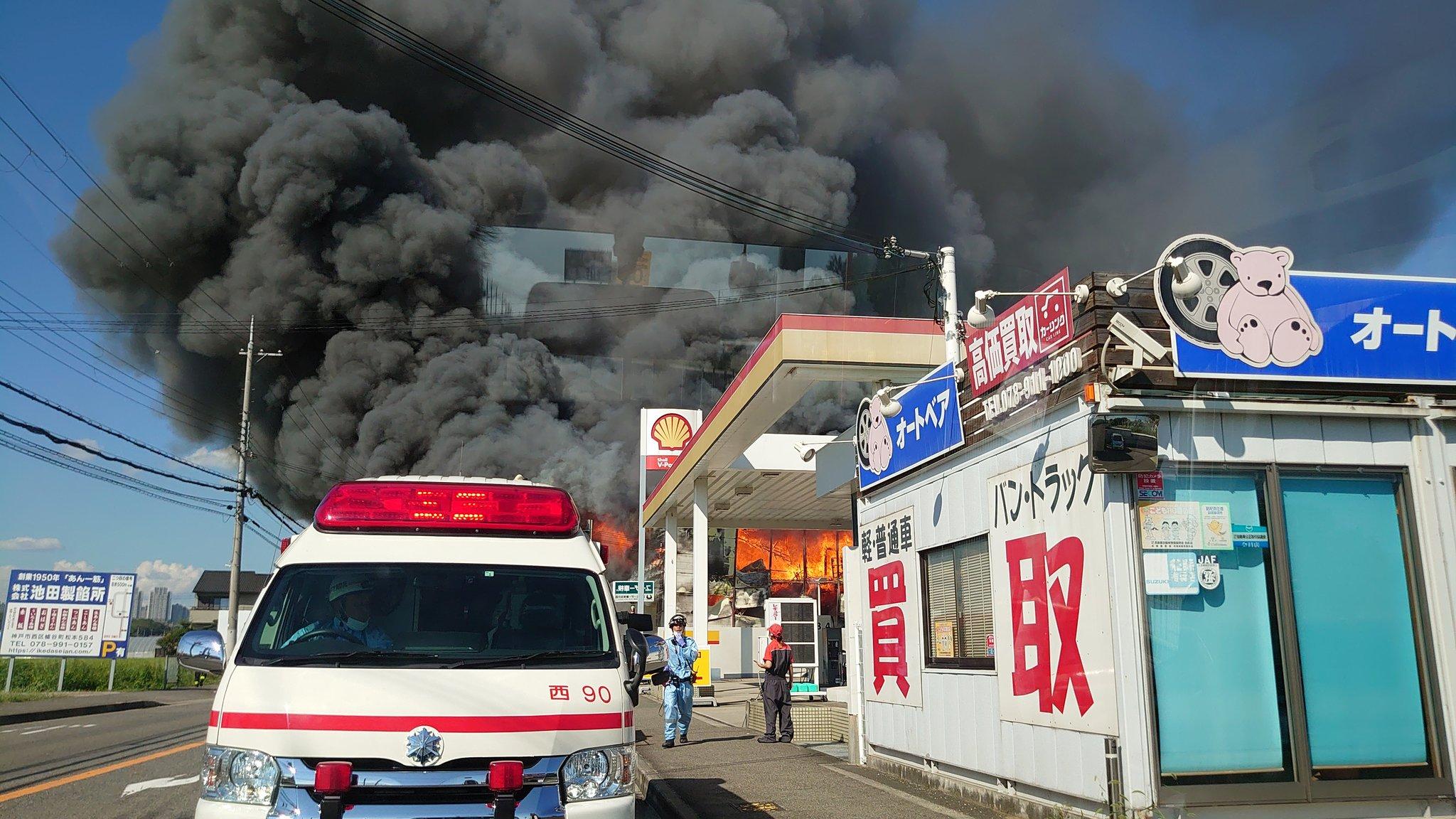 神戸市西区櫨谷町松本の爆発伴う火災の現場の画像