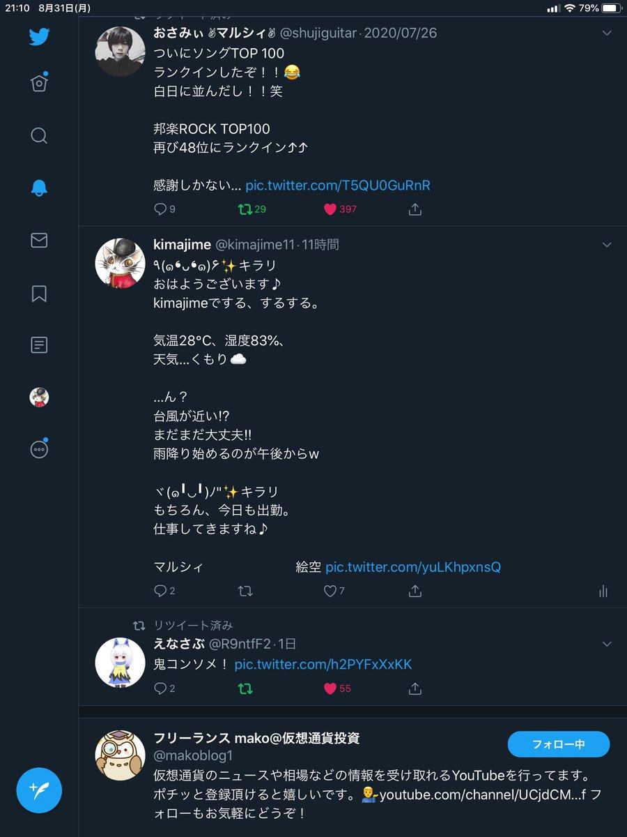 ٩(๑❛ᴗ❛๑)۶✨キラリフリーランス mako@仮想通貨投資さんから、たくさんもらえました‼︎ありがとうございまする♪