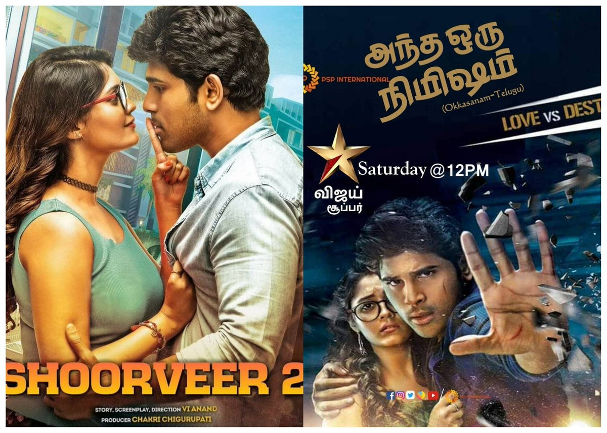 "Okka Kshanam aired in Tamil as ""Andha Oru Nimidam"" on @VijaySuperOffl and in Hindi as Shoorveer 2 on @AndPicturesIN. Thank the Hindi & Tamil audience for all the love for the film. I read all the msgs on social media. ❤️🙏 https://t.co/SMIS1Qbaz8"