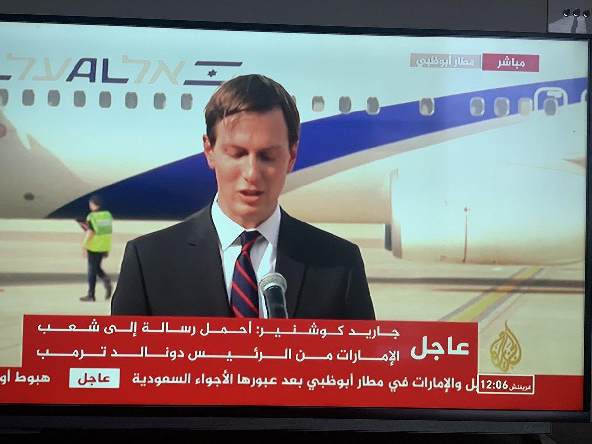 رسالة من أسوء #رئيس_أمريكي الى أسوأ شعب #عربي #التطبيع_خيانه