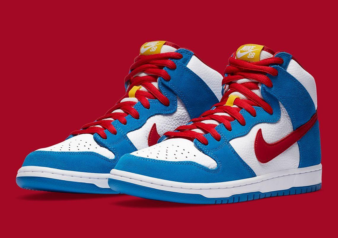 hoja puesta de sol título  Sneaker News on Twitter: