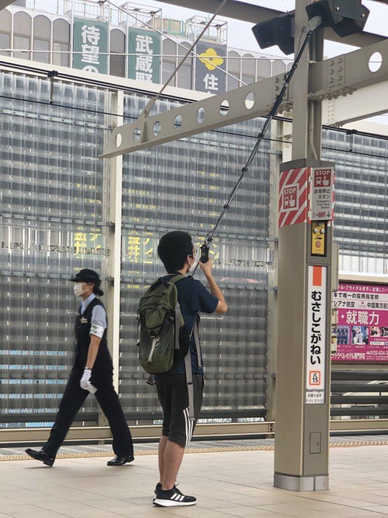今日から新しくなった武蔵小金井駅の発車メロディ、初日に収録する収集家さんの装備がガチ