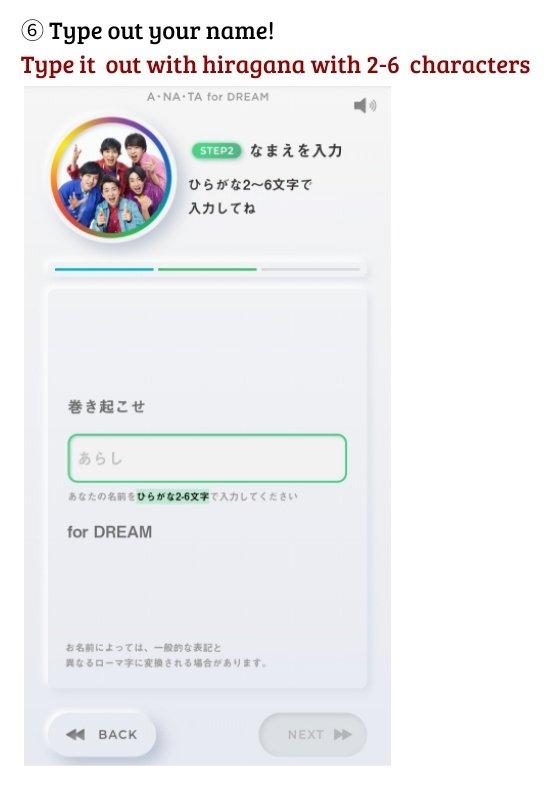 A・na・ta for dream