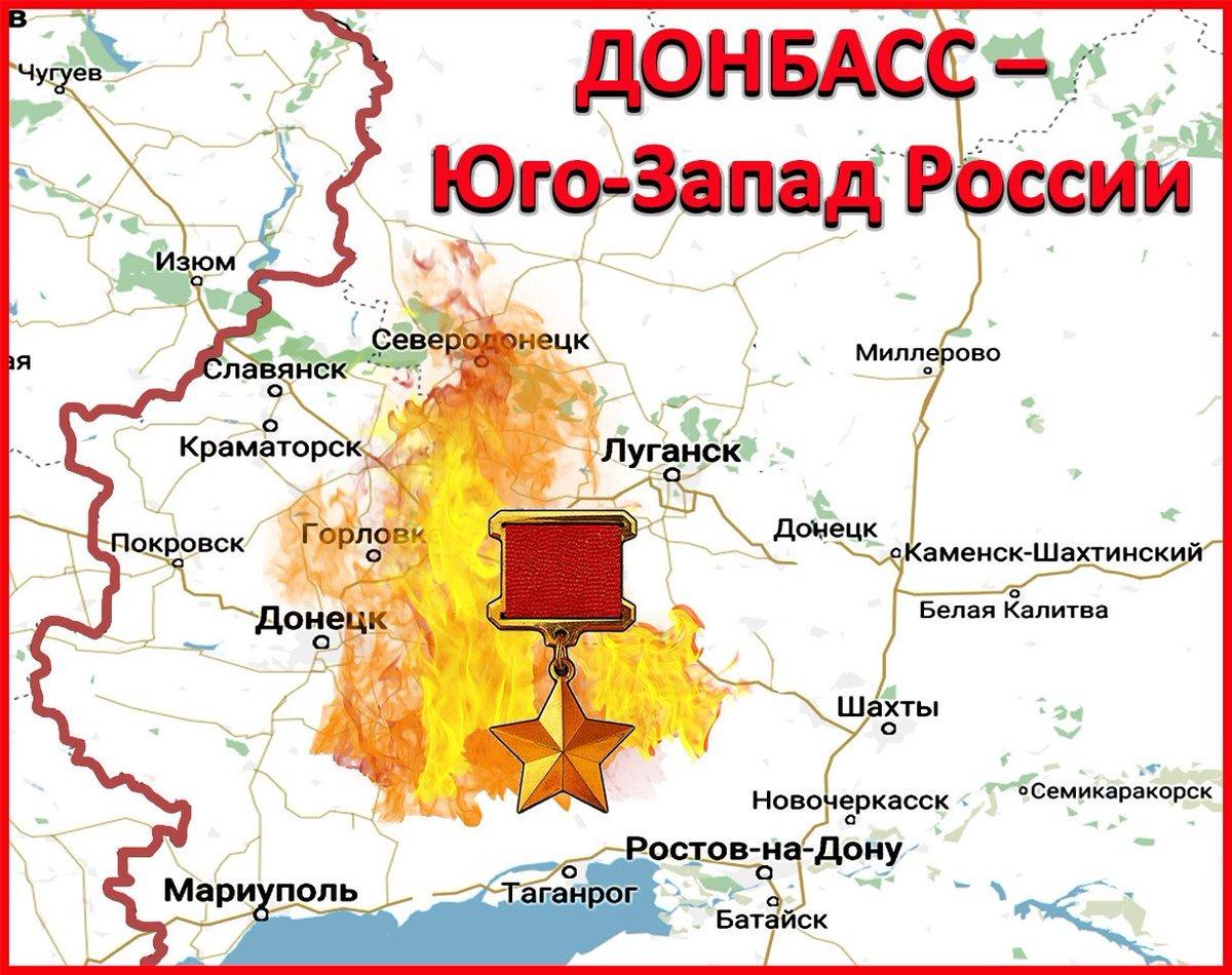 «Легче предупредить, чем лечить…»: Александр Шерин о противодействии устремлениям Украины