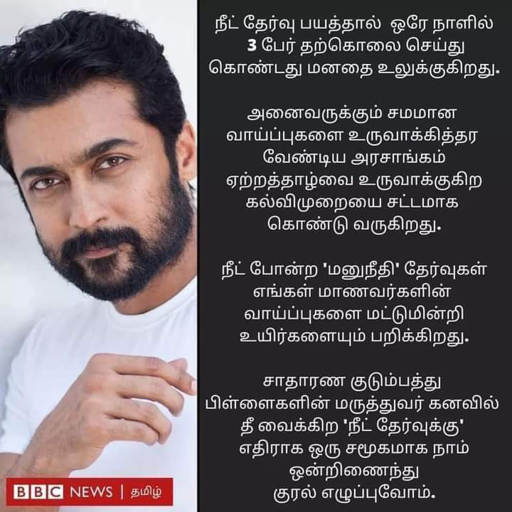 Now @Suriya_offl  looks more handsome than in screen. We are with you dear!!! https://t.co/kqOpc4cTb2