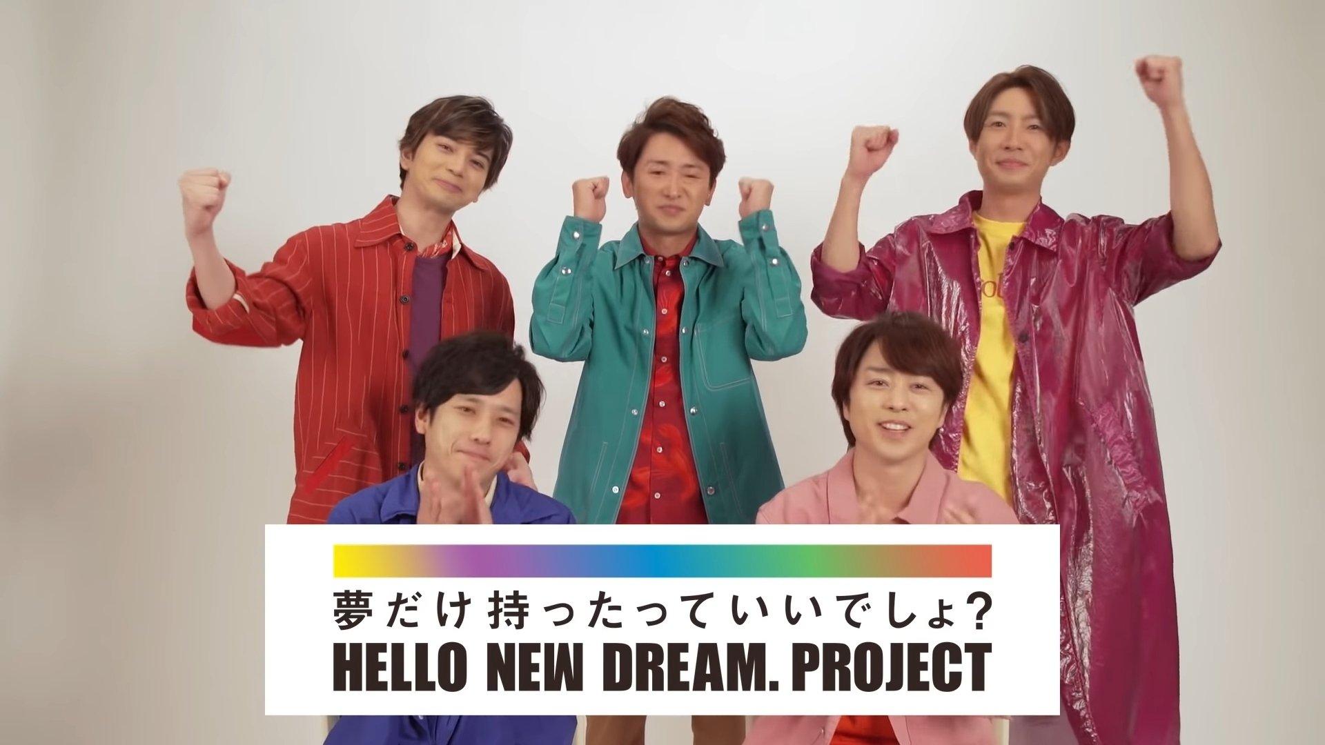 Hello new dream