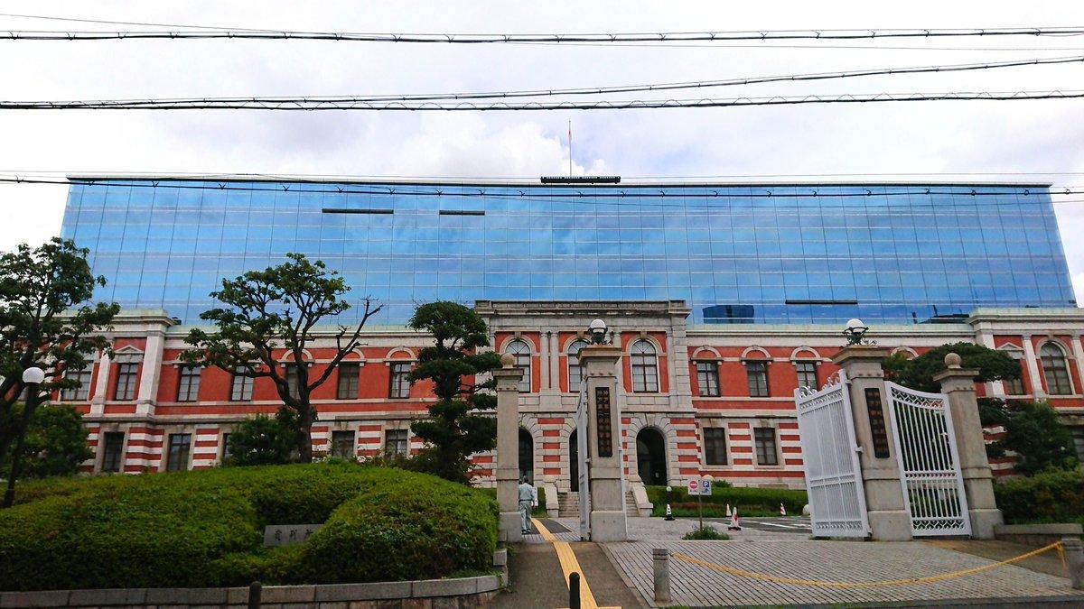 地裁 神戸