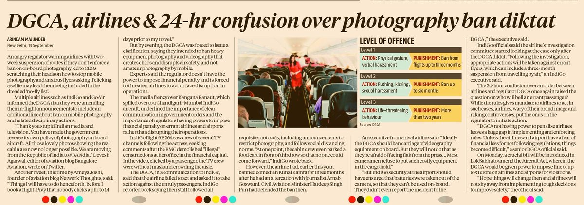 A 24 hour confusion over a regulatory threat  to ban on-board photography or pay with commercial loss  A question of why airlines despite having the power dithers to take action against unruly flyers Today DGCA is likely to get powers to impose fine on airlines #KanganaRanaut https://t.co/IQzyBnHc3h