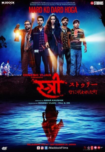 #Stree is all set to conquer #Japan!🇯🇵 Releasing today, beware!👻  #DineshVijan @rajndk @RajkummarRao