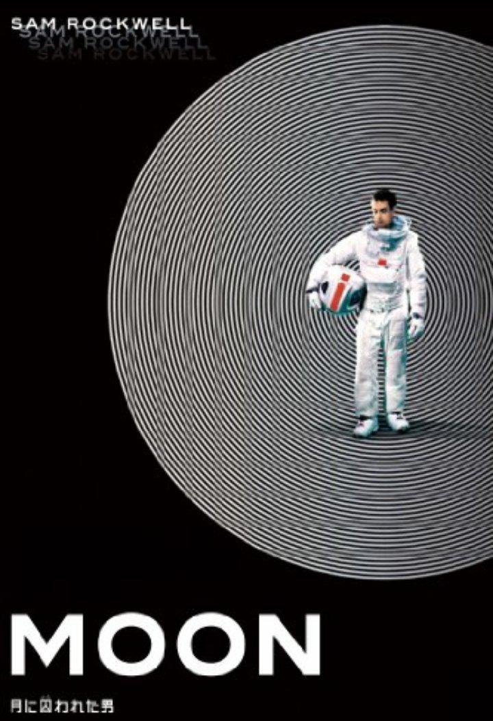 """【月に囚われた男】'09月の力は 僕らの未来だサム・ロックウェル主演のSFサスペンス。面白い!でも少し切ない。資源を地球に送るために月に派遣された男の末路。タイトルの「囚われ」とは一体どういう意味なのか、中盤に明かされる衝撃の事実に驚愕。人工知能ロボット""""ガーティ""""がイイヤツ。"""