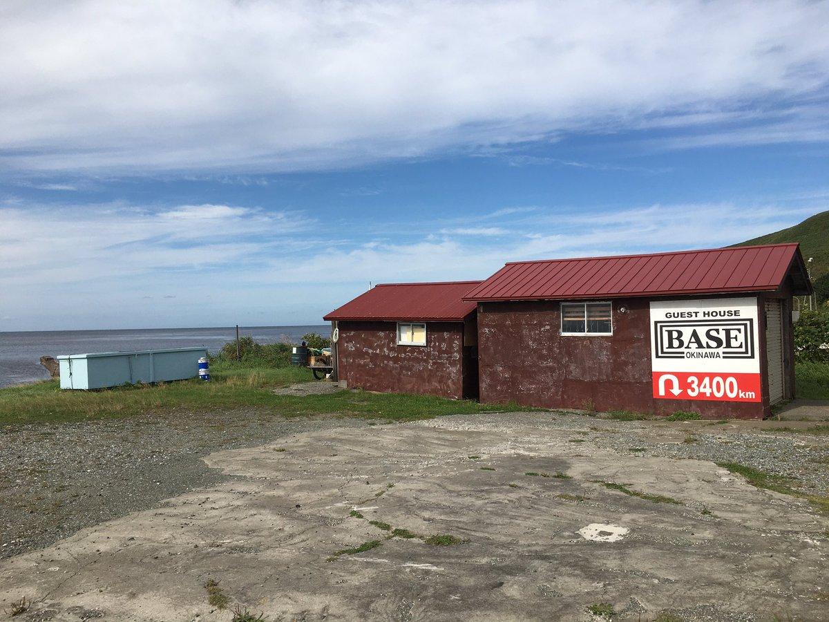 宗谷岬の近くで見つけたとんでもない看板!3400km離れた沖縄に実在するゲストハウスの看板だった!