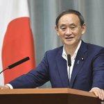 自民党総裁選、新総裁は令和おじさんこと菅官房長官に決定!