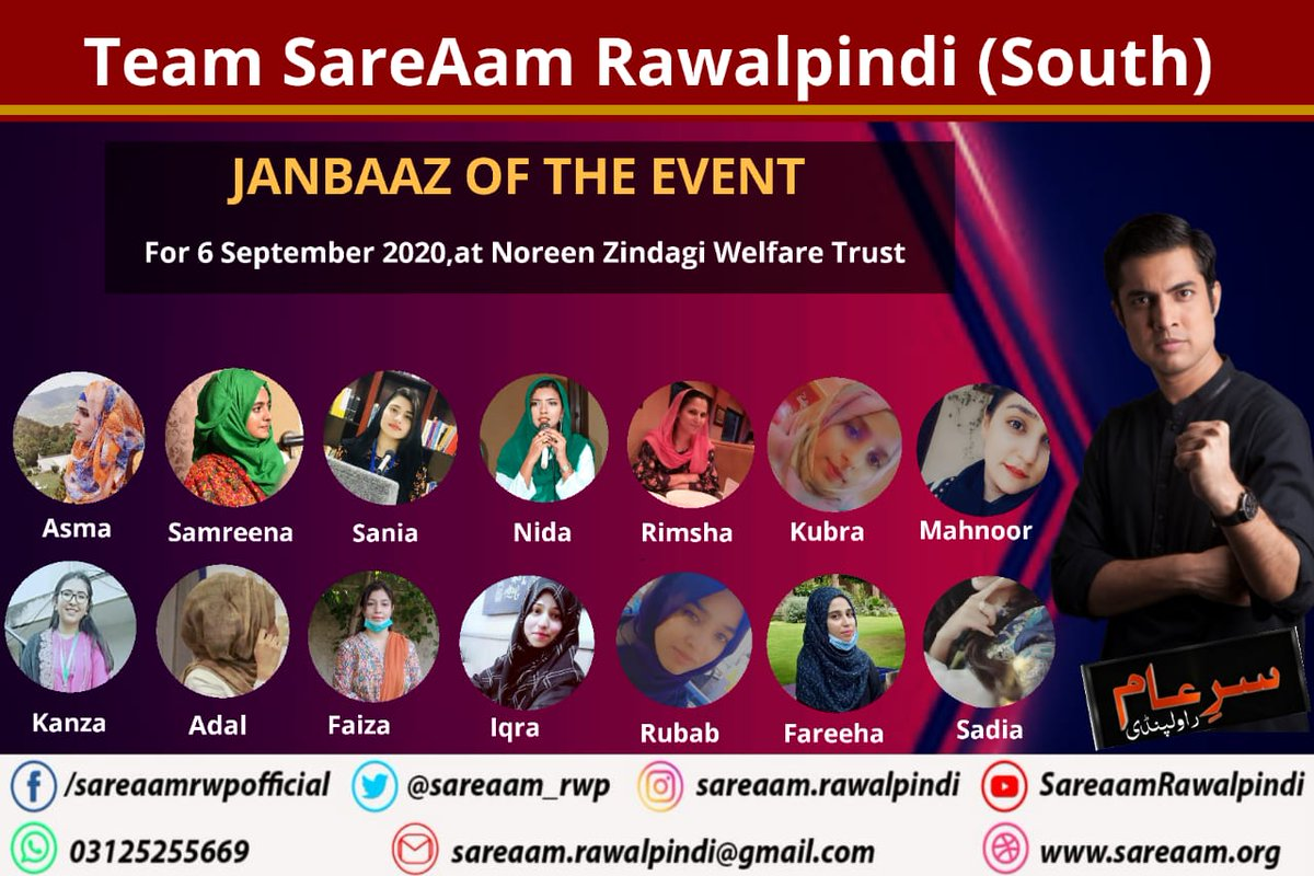 """The most precious gift you can give someone is the gift of your time and attention"" #TeamSareAamRwpSouth is grateful to all members for coming to the event of ""6September"" at Noreen Zindagi Welfare trust "". #TeamSareAamRwpSouth  #PakistanZindabad @iqrarulhassan  @WazimSyed https://t.co/Ch69MThx6B"
