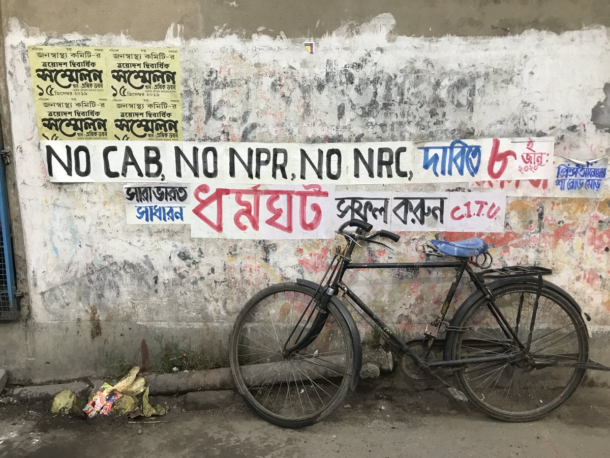 #Kolkata's streets speak a political language of their own, which is incredibly visual. Here are a few snapshots of the city's political spaces over the past five years. https://t.co/quWpQfwvvy