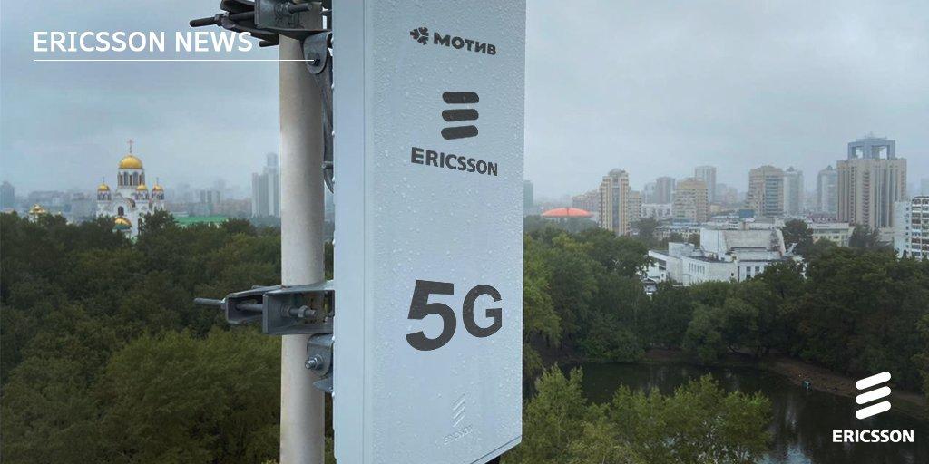 Телекоммуникационная группа «Мотив» и компания Ericsson завершили тестирование 5G в диапазоне 27 ГГц. Пилотная зона сети была развернута в Харитоновском парке Екатеринбурга.  https://t.co/jvtTqiVkfX https://t.co/HS1aHEfs6A