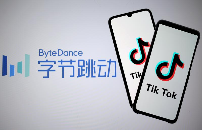 ByteDance won't sell TikTok U.S. operations to Oracle or Microsoft: CGTN