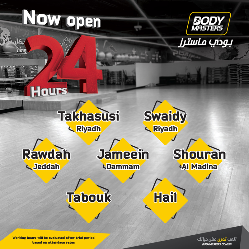 Body Masters On Twitter Play Train Live 24 7 In These Branches Takhasusi Swaidi Dammam Jameieen Hail Jeddah Rawdah Al Medina Shouran And Tabuk Https T Co Vqr5dv7fgr