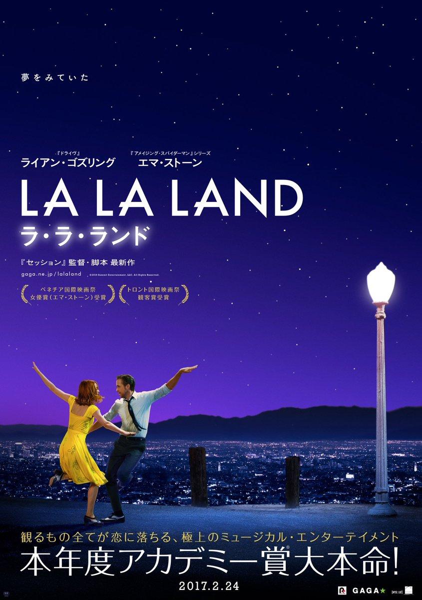 """10月17日&18日 「品川オープンシアターレストラン」開催決定🎬❤️""""ララランド""""のストーリー進行に合わせて、スペシャルディナーを楽しみながら映画鑑賞するイベントです!会場はまるで映画の世界。ピアノの生演奏に導かれて素敵な夜を過ごしてください...✨詳細は⏩"""