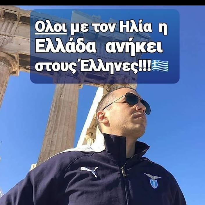 @newsbreakGR Κάντε πέρα όλοι οι προδότες της Πατρίδας να αναλάβει την Ηγεσία της Ελλάδος ο Έλληνας #Ηλίας_Κασιδιάρης που θα πεί #ΜΟΛΩΝΛΑΒΕ στη τουρκιά & σε όλους τους βάρβαρους. Διότι μόνο για τον #Κασιδιάρη ΔΕΝ ΚΕΙΤΑΙ ΜΑΚΡΑΝ ΤΟ #Καστελοριζο και η #Κύπρος μας  #ΕΛΛΗΝΕΣ_για_την_Πατριδα #Ελλάδα https://t.co/vKNj5lcD1w