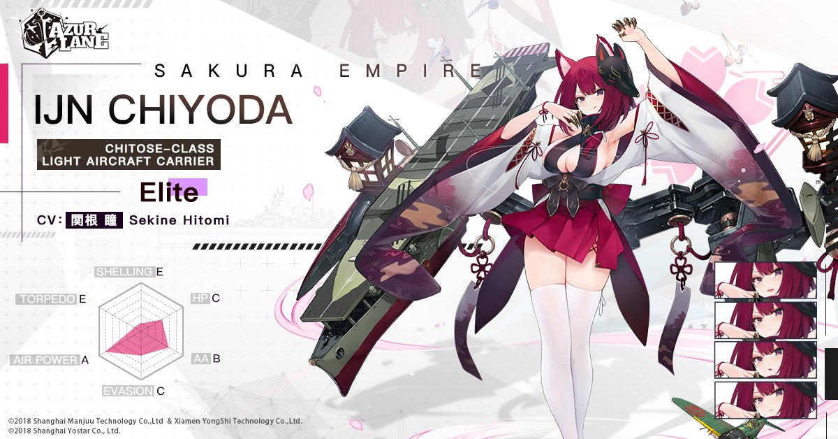 Azur Lane Official On Twitter Chiyoda Ijn Chiyoda Is Preparing To Sortie And She Will Grace Your Dock In The Near Future Commander Azurlane Yostar Https T Co Ystqwd2zgy Chiyoda azur lane wallpaper