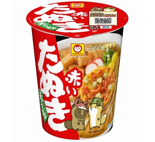 【初コラボ】セブン、「赤いきつね」「緑のたぬき」が合体した「赤いたぬき天うどん」発売22日より順次発売。両商品のお揚げ・うどん、天ぷらを一度に味わえるのが特長となっている。