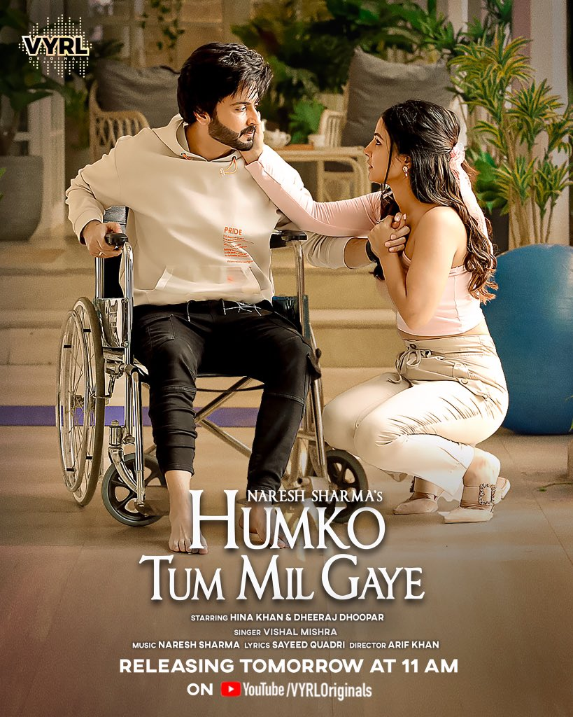 Thankful for the ones that hold your hand even during the toughest of times! ❤️ The beautiful story of #HumkoTumMilGaye will be out tomorrow at 11AM. 🌟  @vyrloriginals @DheerajDhoopar https://t.co/y0ZW6zPnlp
