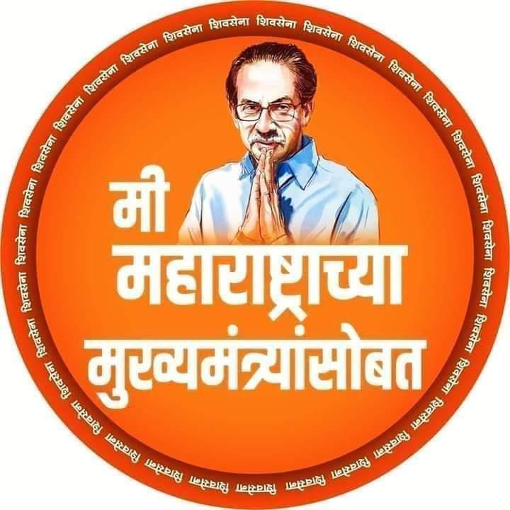 💪 #UdhavThakrey #MaharashtraWithCM ⛳ https://t.co/fnUAzfRwxo