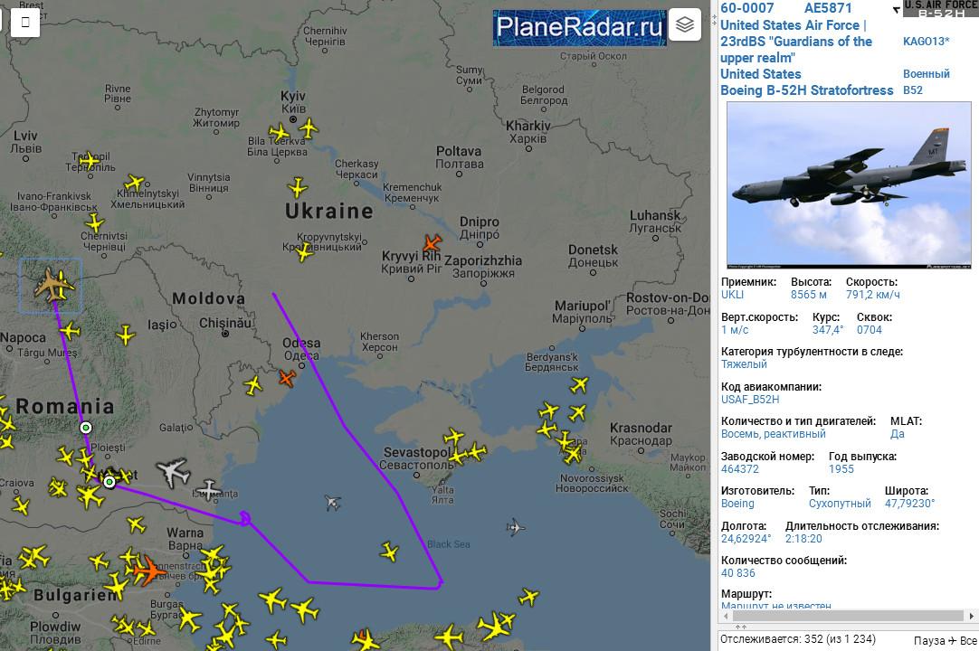 Перехваты самолетами ВКС РФ стратегических бомбардировщиков и самолетов-разведчиков США и НАТО у границ РФ за последние несколько дней.