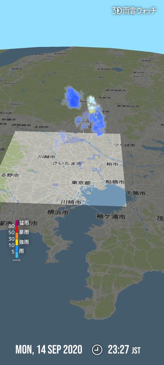 和光 市 レーダー 雨雲