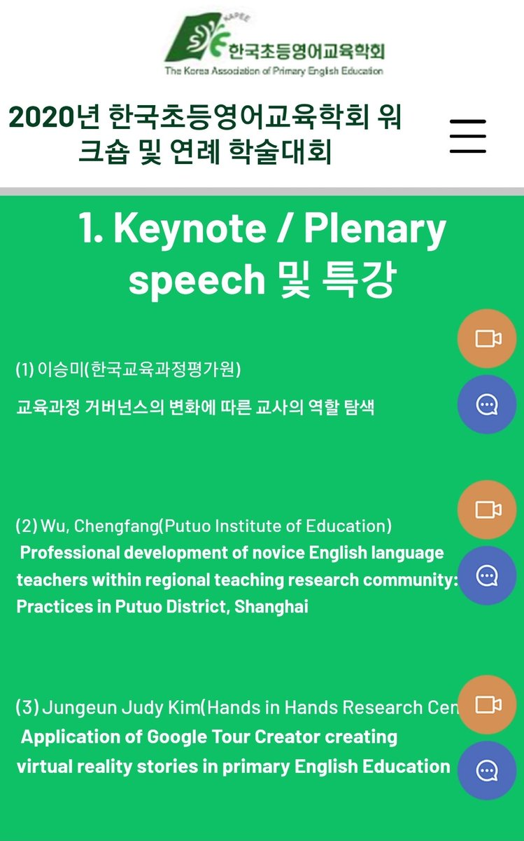I am so honored and proud to present at the Korean Association of Primary English Education as one of keynote speakers and be a part of their innovative and creative full online conference. #GoogleforEDU #GoogleEarth #Tourcreator #VR #GoogleExpeditions https://t.co/VKuoB8olaI https://t.co/9MHAgxw4o1