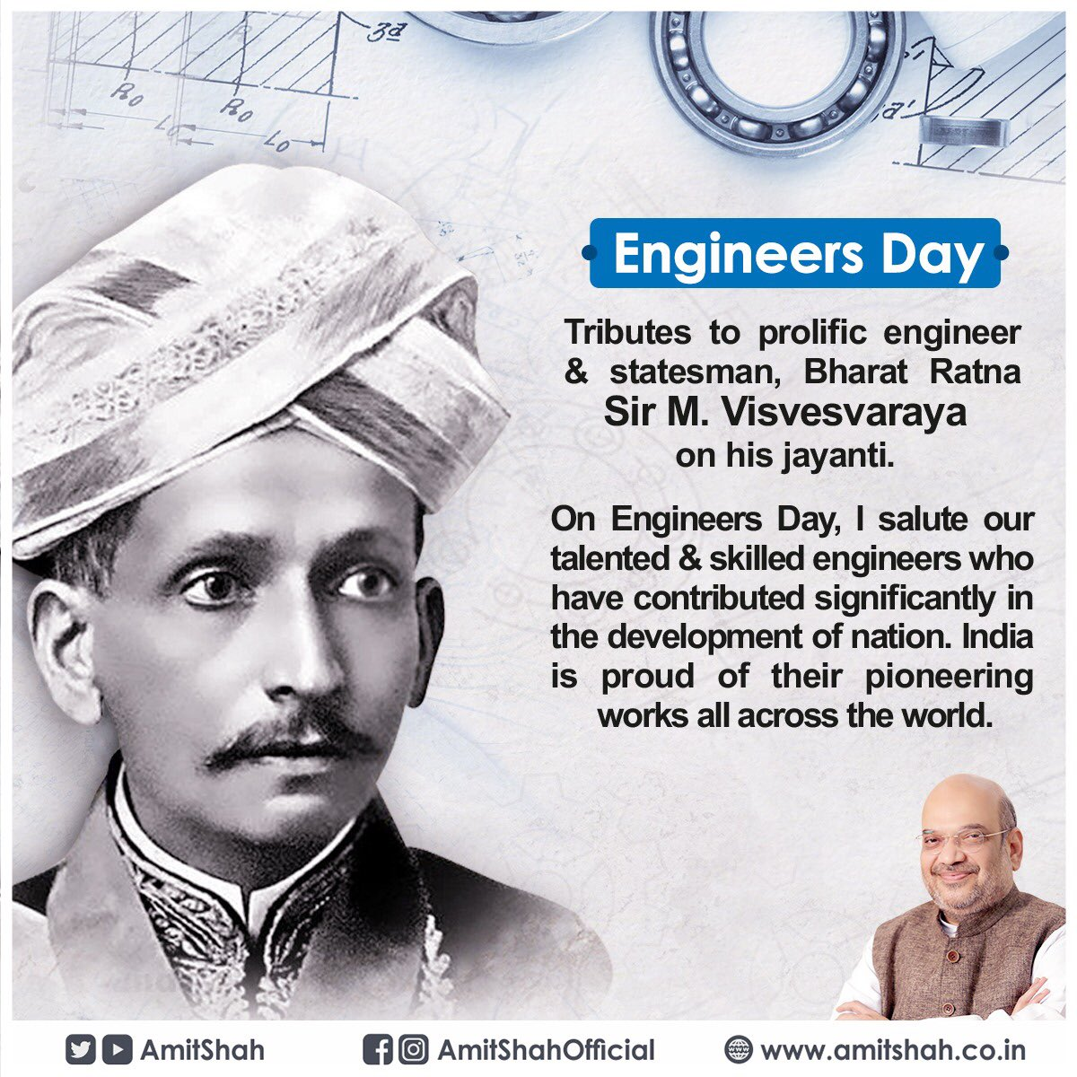 Tributes to prolific engineer & statesman, Bharat Ratna Sir M. Visvesvaraya on his jayanti. On #EngineersDay, I salute our talented & skilled engineers who have contributed significantly in the development of nation. India is proud of their pioneering works all across the world.