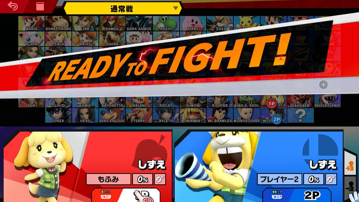 #スマブラSP #SmashBrosSP #NintendoSwitchしずえさんのMiiファイター