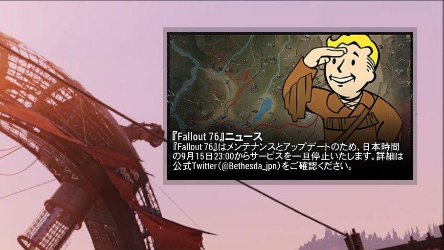 パーク リー Fallout76 レジェンダ