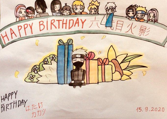 Happy birthday,My lover!Hatake Kakashi sensei!!   15/9
