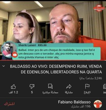 الصحفي البرازيلي واغنر:مقرر أن يؤكد إنتر ناسيونال بيع ايدنيلسون للاتحاد