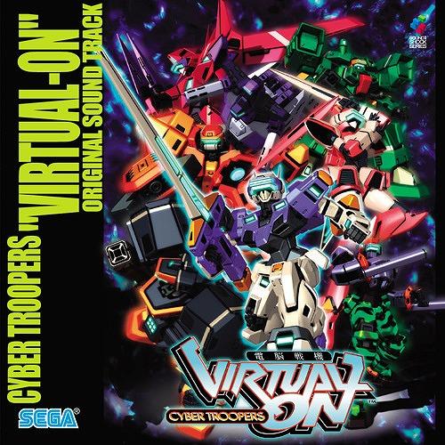 添付の2枚は今でも所持しており、宝物です(^_^.) #電脳戦機バーチャロン #バーチャロン #Virtualon #OST