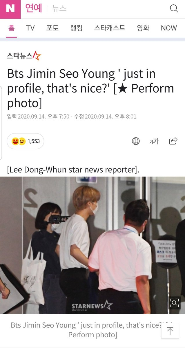 (#JiminNews 200915)  Article about Jimin arriving at MBC FM4U 'Bae Chul-soo's Music Camp'  1️⃣https://t.co/2sPtShis0F 2️⃣https://t.co/zlLXhGncox 3️⃣https://t.co/l0adgNFsmx 4️⃣https://t.co/lSnNHm4Dt5 (+)  👍LIKE ⤴️RECOMMEND  #JIMIN #지민 @BTS_twt https://t.co/nliQXPRCqK
