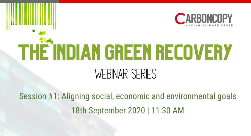 इस #EconomicCrisis से #भारत कैसे उबर सकता है?  शुक्रवार को हमारे webinar में शामिल हों और भारत के आर्थिक सुधार पर अपने विचार साझा करें >> https://t.co/VxbdqZDRpl  #GreenRecoveryIndia