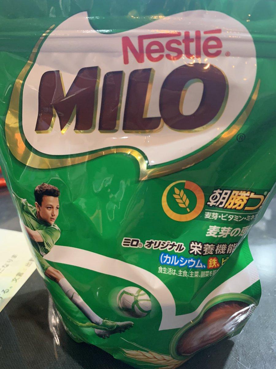 ツバキ店安田です子供から大人まで美味しく飲めるミロはいかがですかー?牛乳を入れて飲めばさらに美味しいよー( ´ ▽ ` )ノフリフリ求人サイトも見てね♫[バニラ]