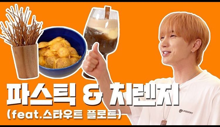 #Leeteuk #이특 #superjunior #TKY  #이특의조리비책 #KISSTHEYOUTUBE #Cook #Cooking   ▶️LIKE▶️SUBSCRIBE▶️SHARE ▶️SUPPORT  https://t.co/4etTmPZ0Wv https://t.co/CSgO9yqd0n