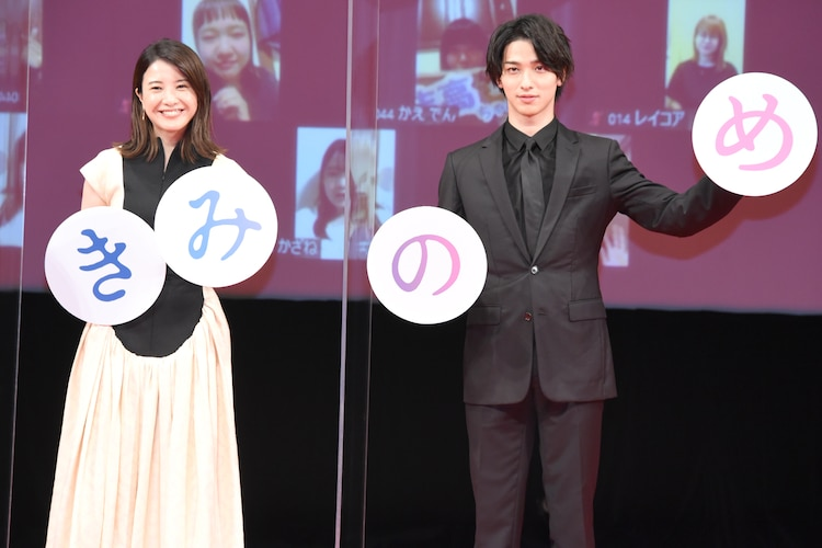 明日24歳の横浜流星が恋愛対象の変化語る、吉高由里子やファンが誕生日を祝福(写真20枚) #吉高由里子 #横浜流星 #きみのめ #きみの瞳が問いかけている