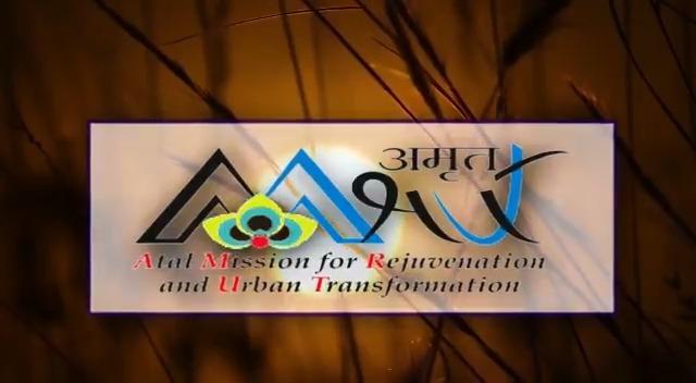 बिहार में अमृत मिशन ने लोगों के जीवन में बहुत बड़ा बदलाव लाने का काम किया है। #TransformingUrbanBihar