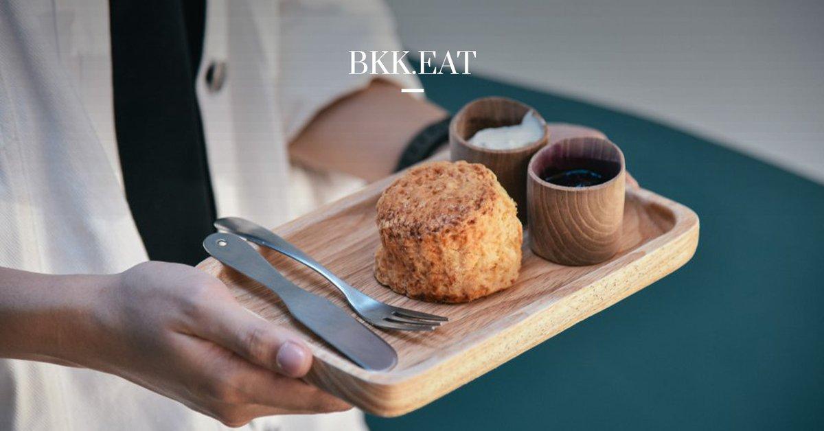 ชวนมาสัมผัสความหอมละมุนและหลากหลายรสชาติความอร่อยของสโคนที่อบร้อน ๆ จากเตาที่ร้าน Baker Bricks Scone Gallery https://t.co/mi5IuTOzgf #bkkmenu #bkkmenuhopping #BakerBricksSconeGallery #cafe https://t.co/dQ5b1lZaCL