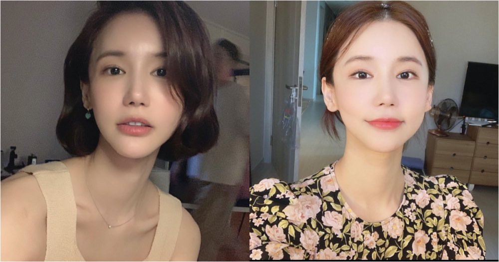 นักแสดงสาวชาวเกาหลีใต้